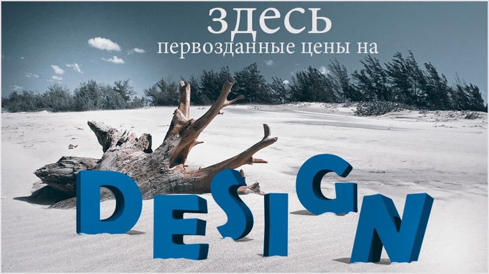 Текст в веб-дизайне