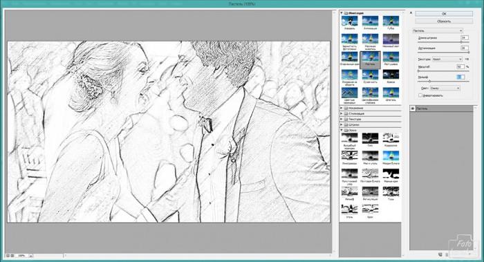 Совмещение фотографии и эффекта карандаша-07