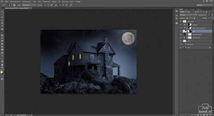 день и ночь в фотошоп-11