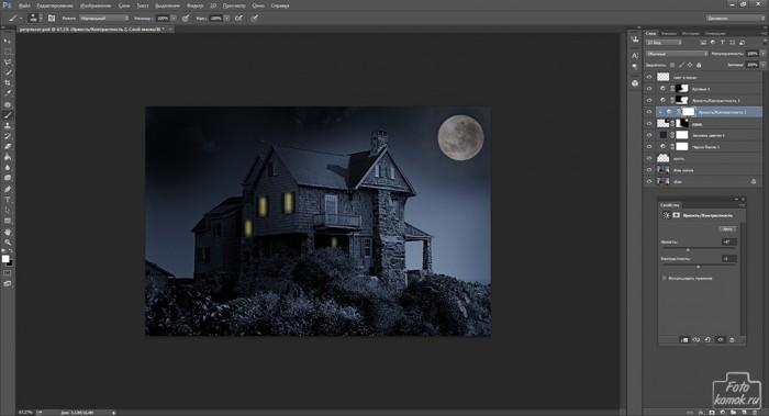 день и ночь в фотошоп-12