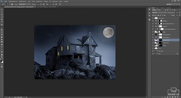 день и ночь в фотошоп-15