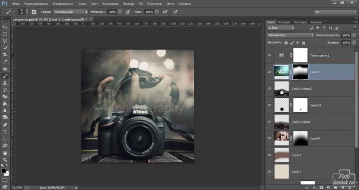 Открытка к Дню Фотографа-10