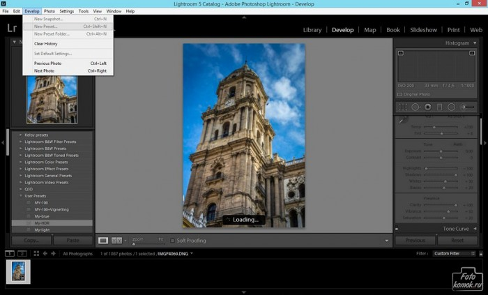 пресеты lightroom-lr0