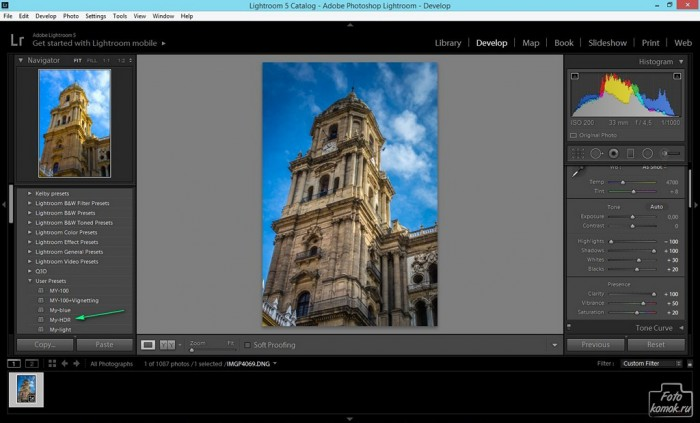 пресеты lightroom-lr2