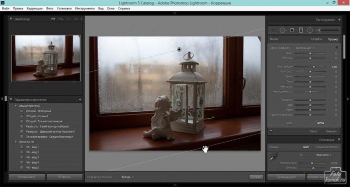 градиент-фильтр в Lightroom-01
