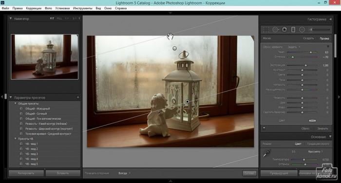 градиент-фильтр в Lightroom-02
