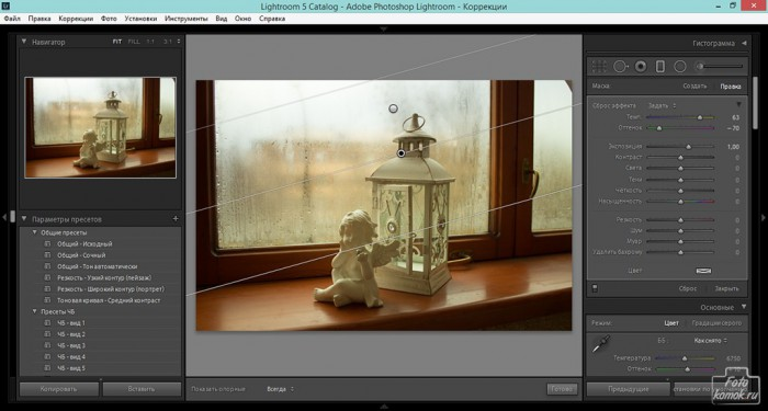 градиент-фильтр в Lightroom-03