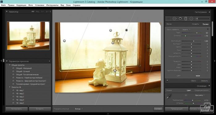 градиент-фильтр в Lightroom-04