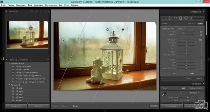 градиент-фильтр в Lightroom-05