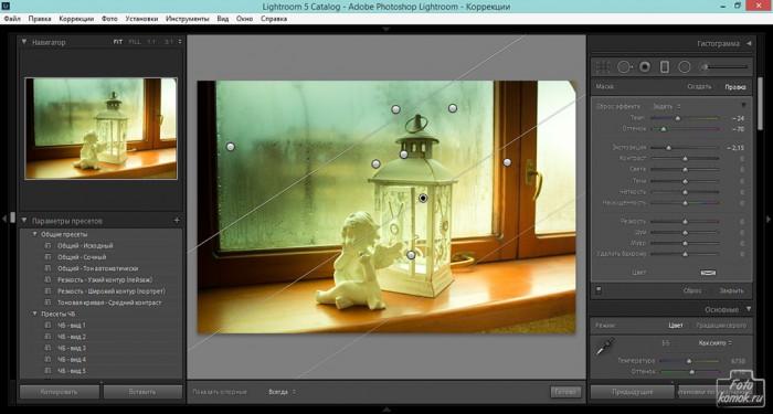 градиент-фильтр в Lightroom-06
