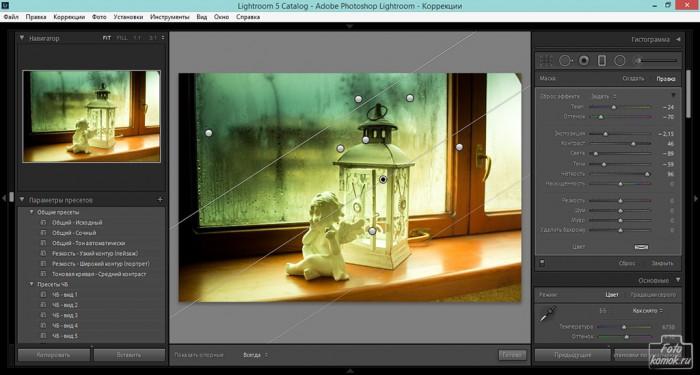 градиент-фильтр в Lightroom-07