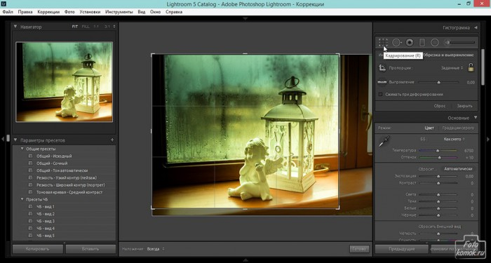 градиент-фильтр в Lightroom-08