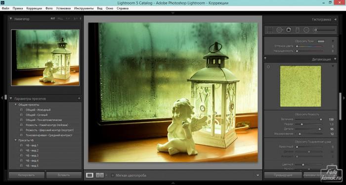 градиент-фильтр в Lightroom-09