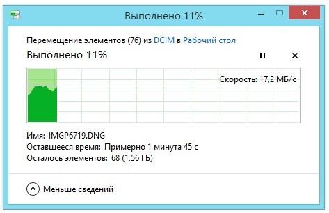 2015-08-05_172311