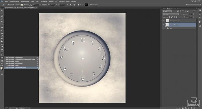 Анимация стрелок часов-01