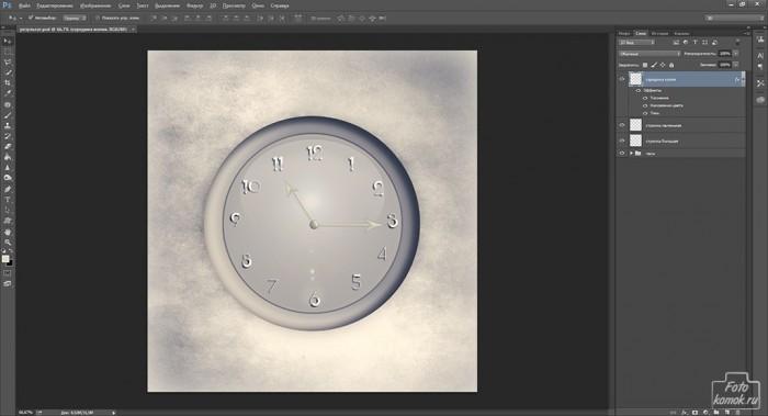 Анимация стрелок часов-08