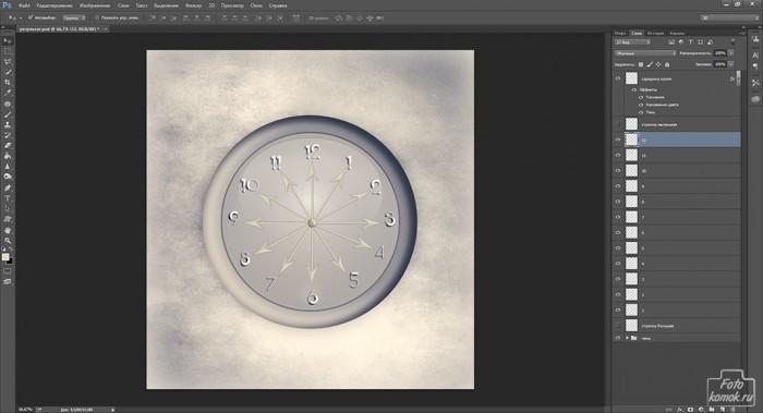 Анимация стрелок часов-09