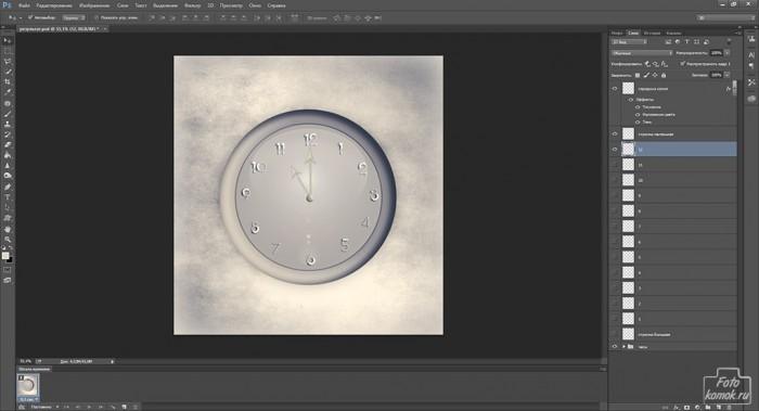 Анимация стрелок часов-10