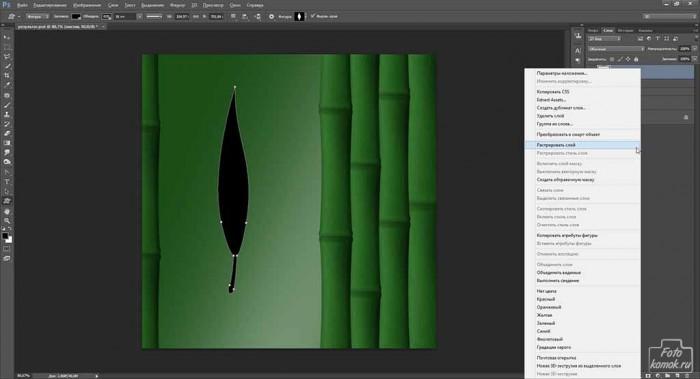Обои Бамбук в Фотошоп-02