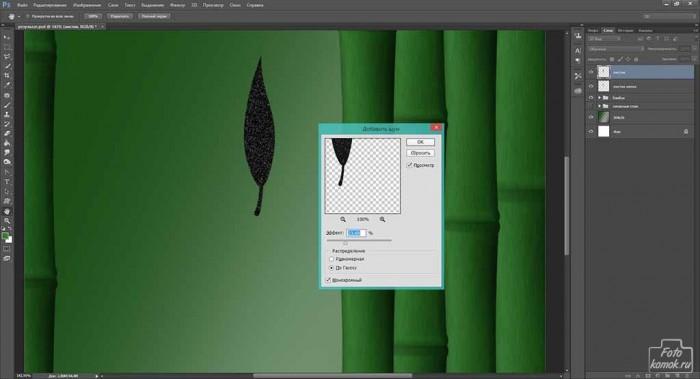 Обои Бамбук в Фотошоп-04