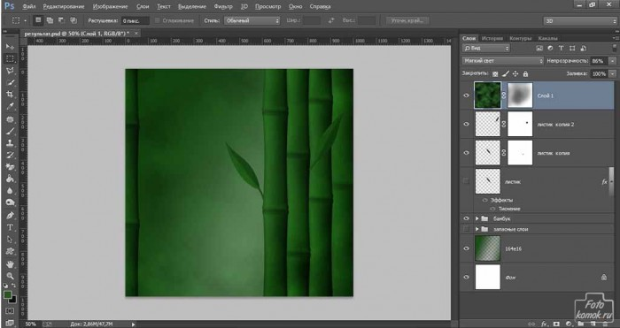 Обои Бамбук в Фотошоп-10