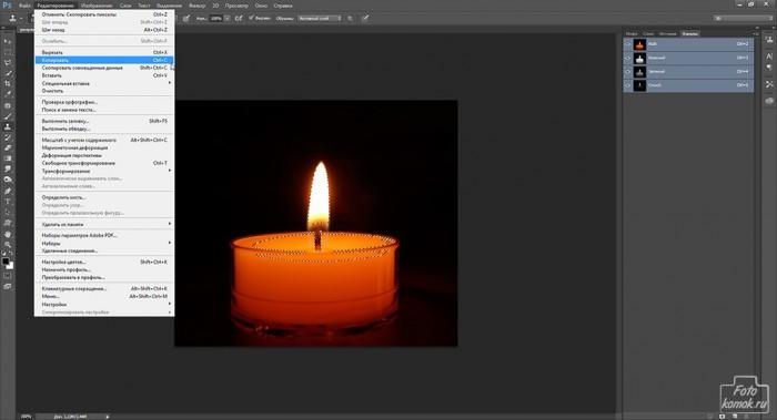 Анимация свечи -03