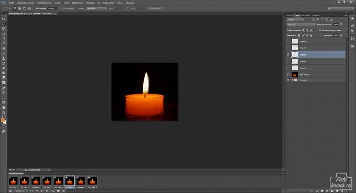 Анимация свечи -10