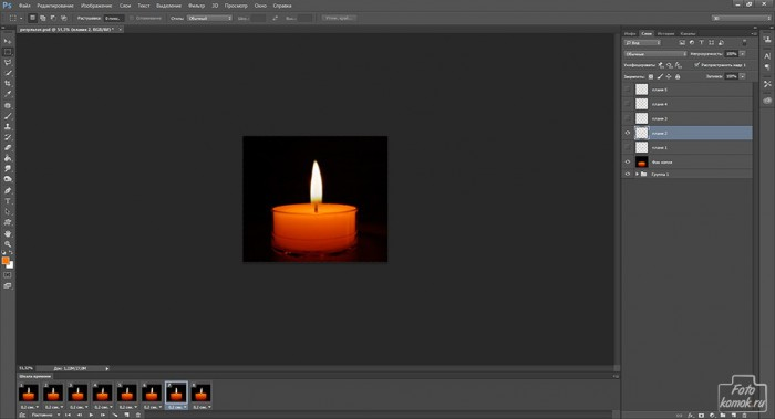 Анимация свечи -11