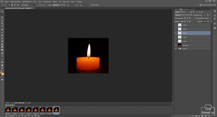 Анимация свечи-12