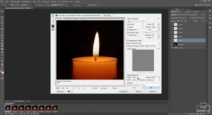 Анимация свечи -13
