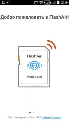 Тест SD карты памяти Toshiba FlashAir W-02 с встроенным WiFi