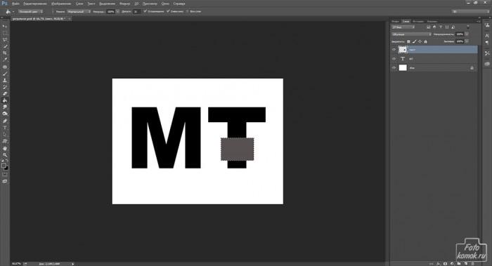 Буквы из металла в Фотошоп-01