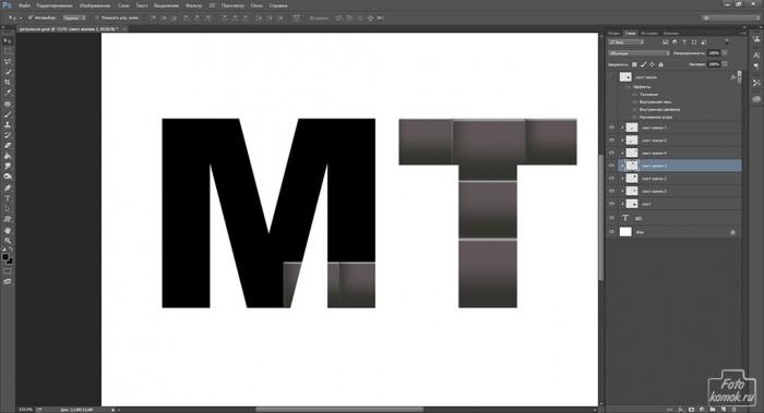 Буквы из металла в Фотошоп-08