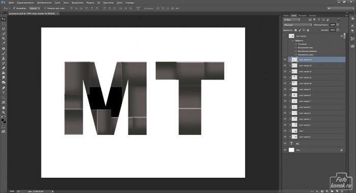 Буквы из металла в Фотошоп-11