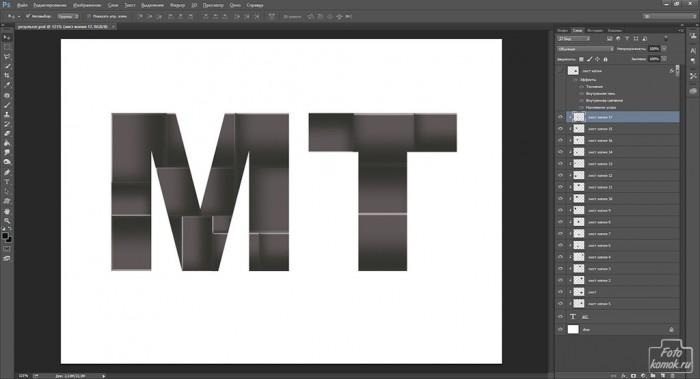 Буквы из металла в Фотошоп-12