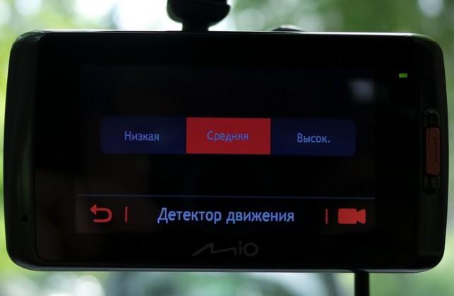 Тест видеорегистратора Mio MiVue 688