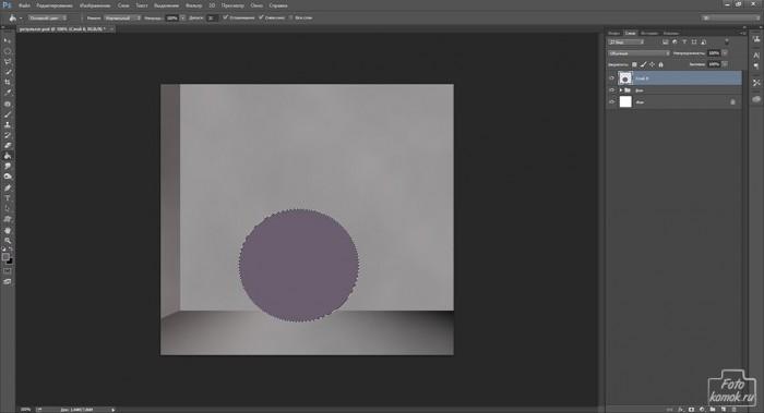 Создание тени от объекта-01