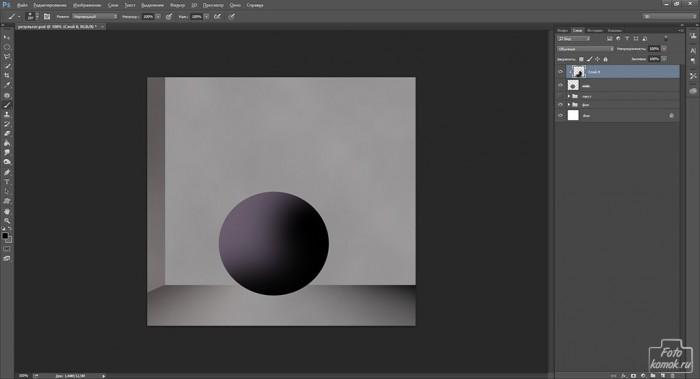 Создание тени от объекта-03