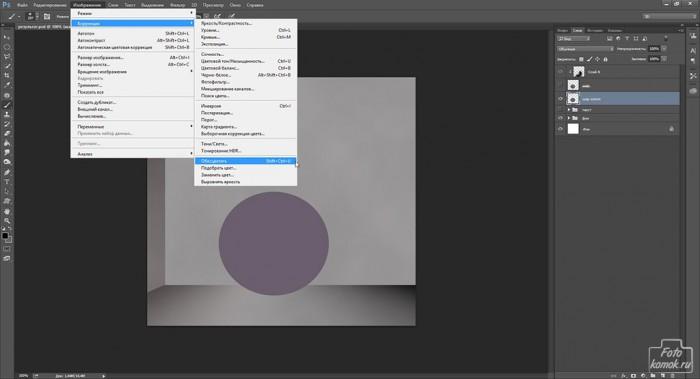 Создание тени от объекта-04