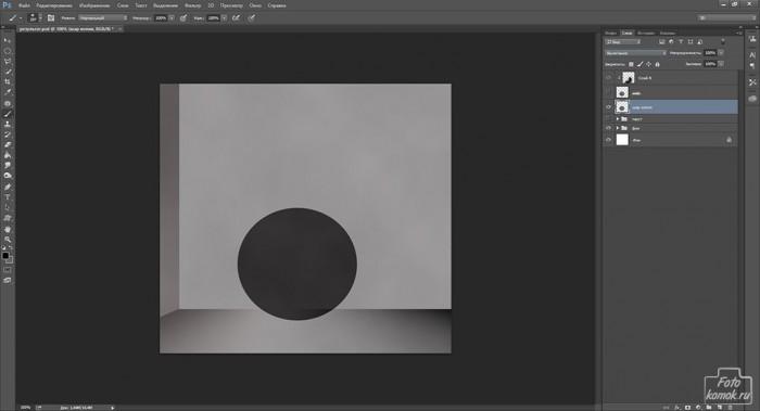 Создание тени от объекта-05