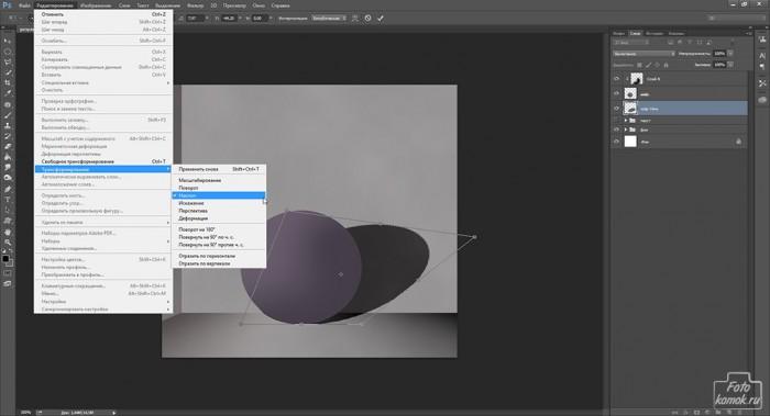 Создание тени от объекта-07