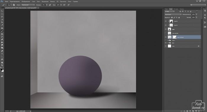 Создание тени от объекта-10