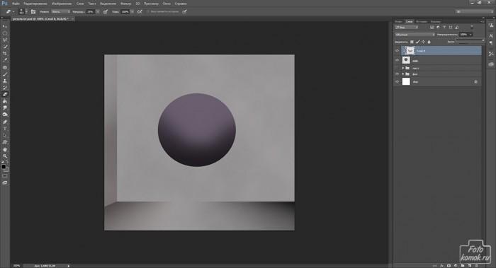 Создание тени от объекта-13