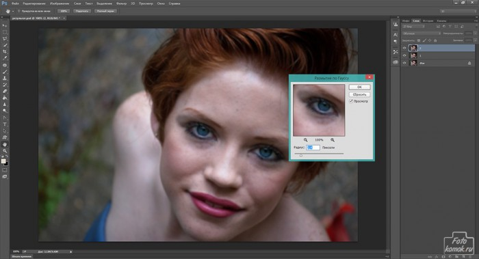 макияж в образе вампира-01