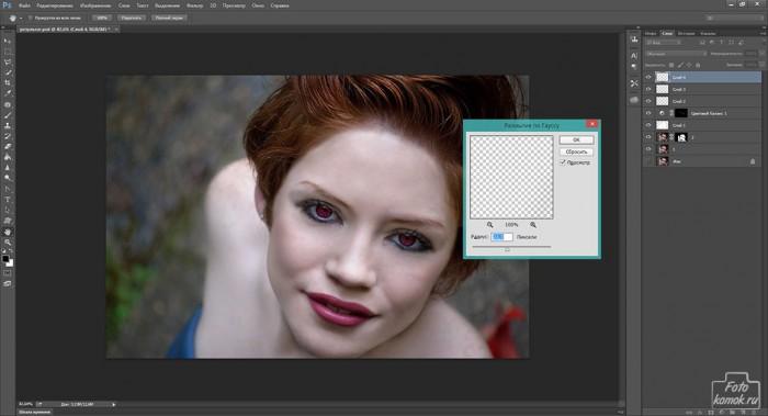макияж в образе вампира-11