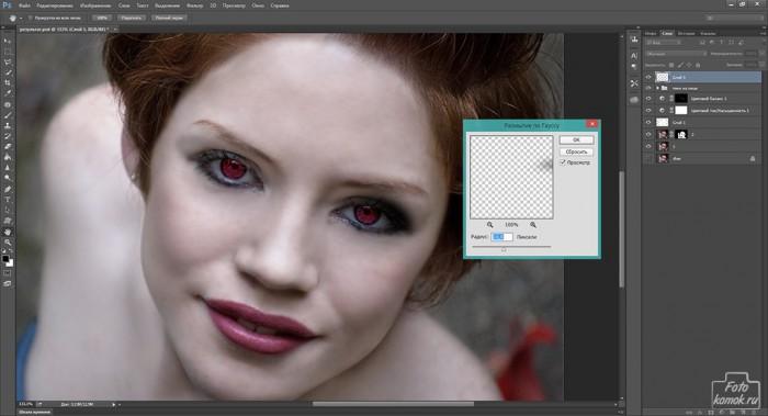 макияж в образе вампира-14