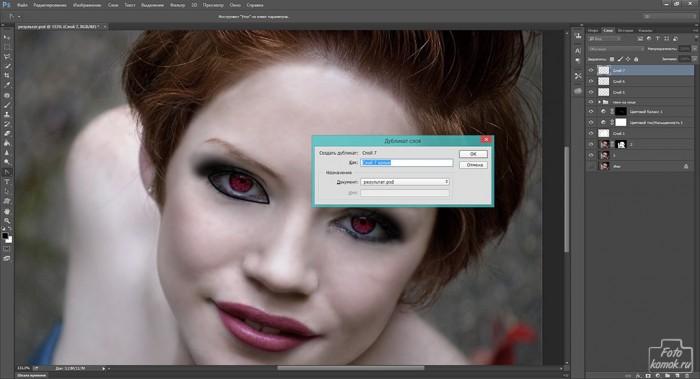 макияж в образе вампира-18