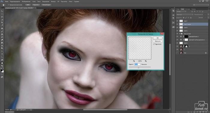 макияж в образе вампира-19
