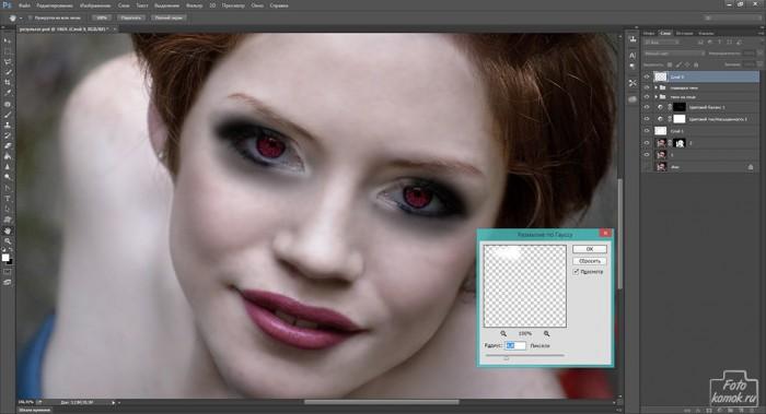 макияж в образе вампира-25