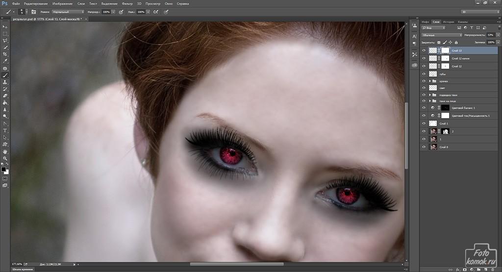 Как сделать вампира из себя в фотошопе 121